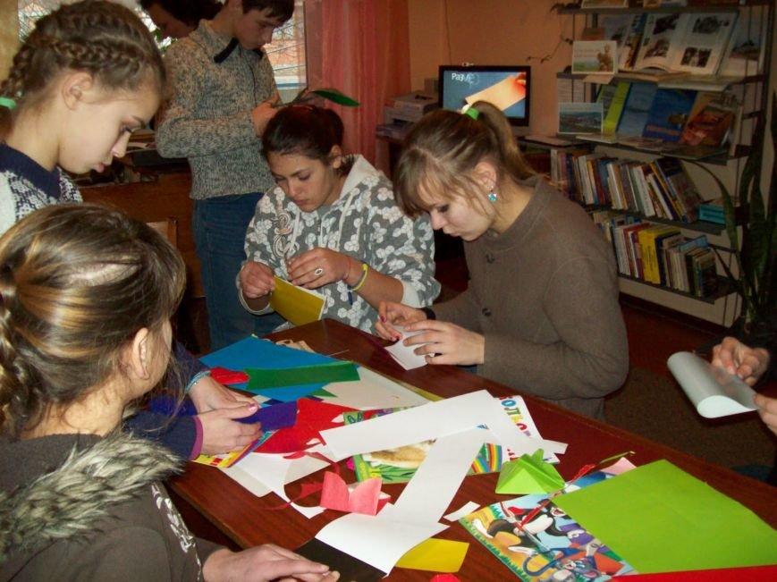 День всех влюбленных отметили в библиотеках Днепродзержинска, фото-11