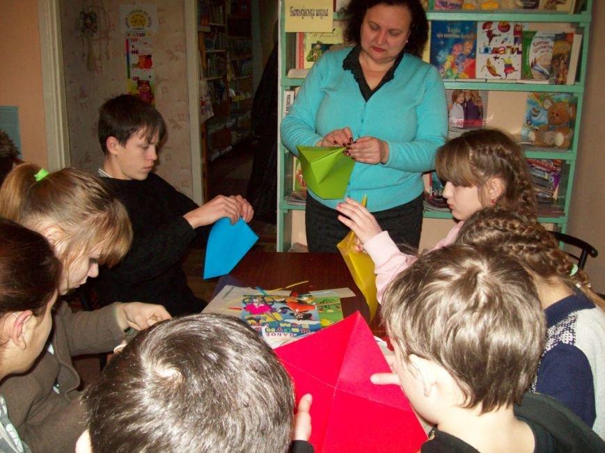 День всех влюбленных отметили в библиотеках Днепродзержинска, фото-10