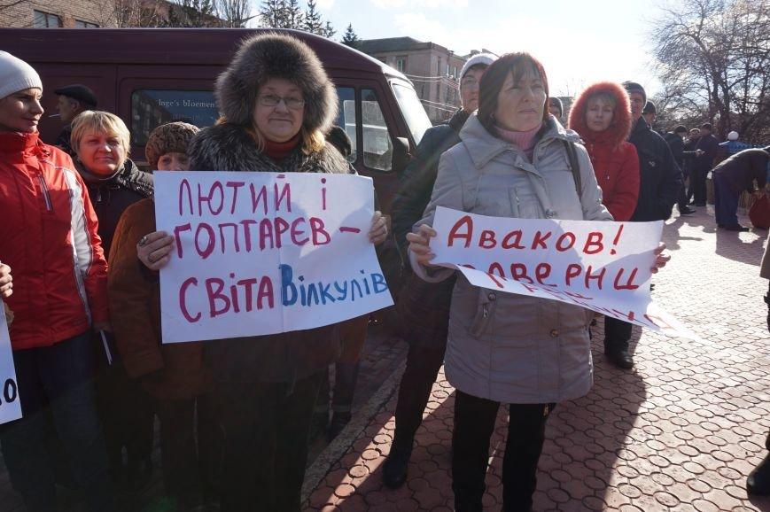 Криворожские активисты выступили под УВД против политических репрессий (ФОТО) (фото) - фото 1