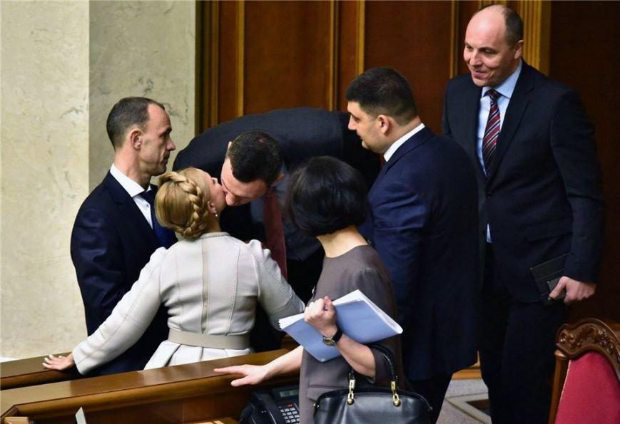 Любовь и политика: Всем чмоки в этом чатике! (ФОТО) (фото) - фото 2