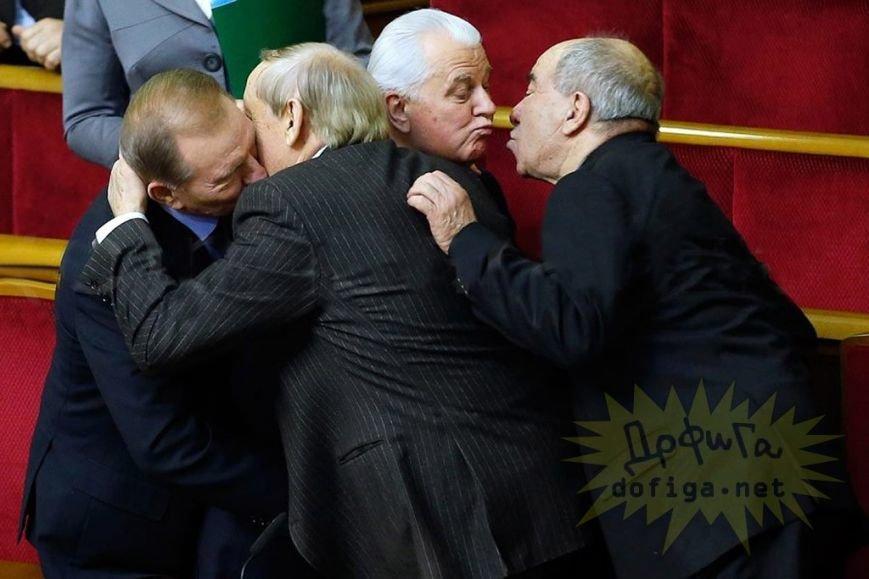 Любовь и политика: Всем чмоки в этом чатике! (ФОТО) (фото) - фото 1