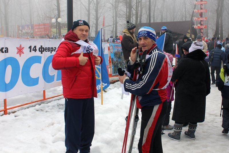 В Белгороде состоялась всероссийская массовая лыжная гонка «Лыжня России-2016», фото-1