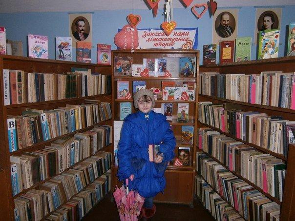 В Детской библиотеке показали выставку ко Дню всех влюбленных (фото) - фото 1