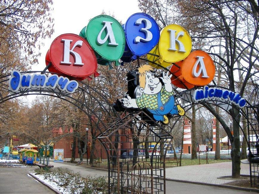 Формула Любові, або Де в Україні можна зробити пропозицію руки і серця (фото) - фото 21