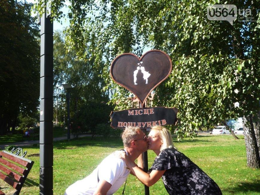 Формула Любові, або Де в Україні можна зробити пропозицію руки і серця (фото) - фото 17