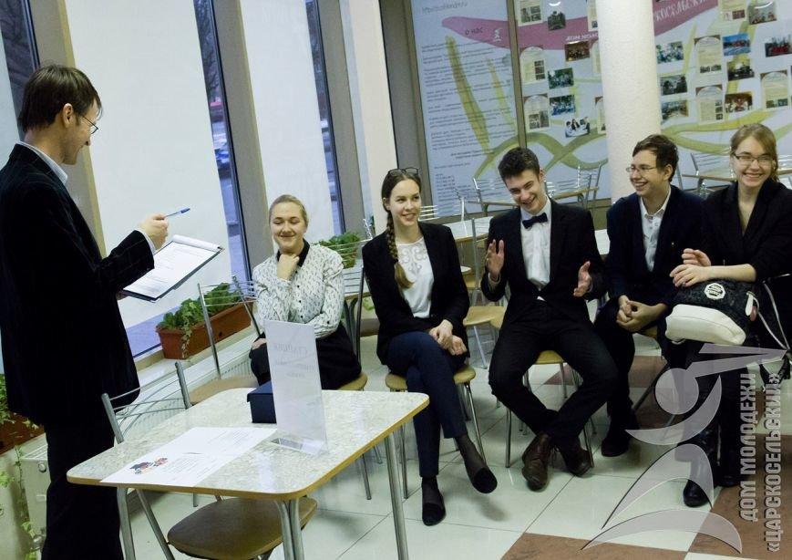 В интеллектуальном квесте ко Дню науки в Пушкине победила