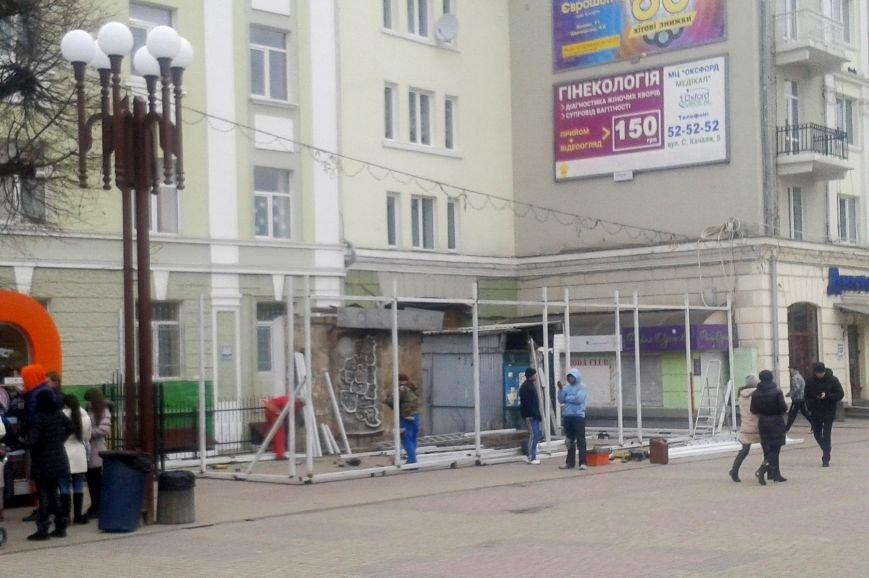 """""""Буда на буді"""": як у Тернополі спотворюють Театральний майдан (Фото), фото-1"""