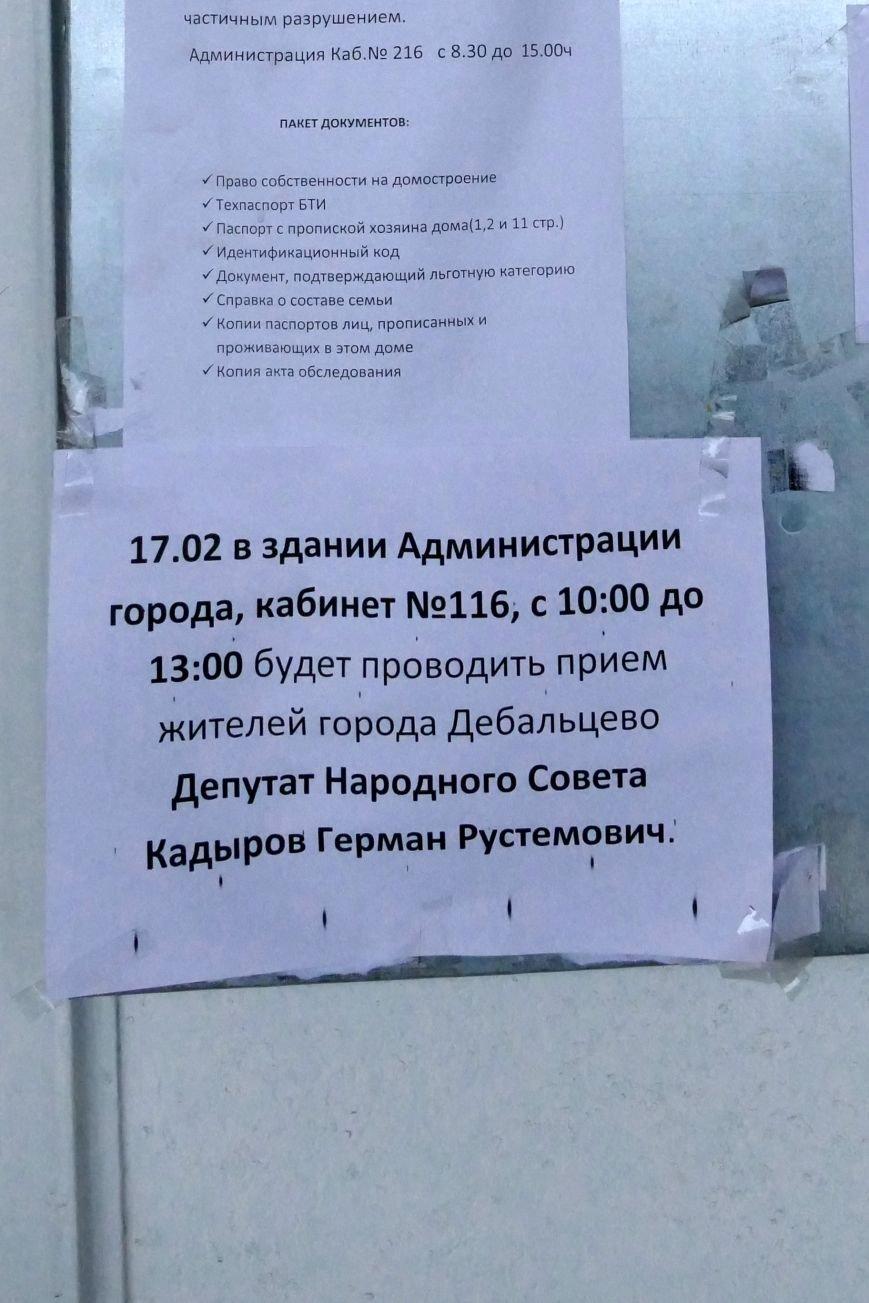 Кадыров собирается встретиться с жителями «ДНР» (ФОТОФАКТ) (фото) - фото 1
