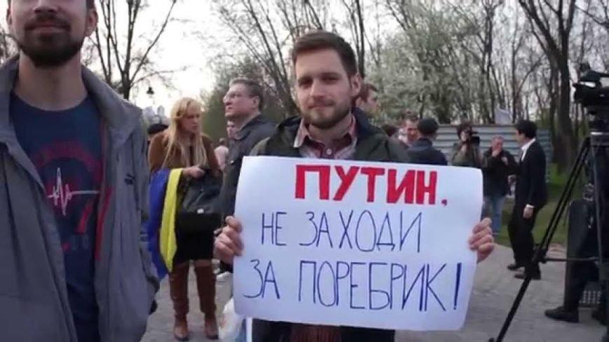 В Краматорске может появиться памятник поребрику (фото) - фото 3