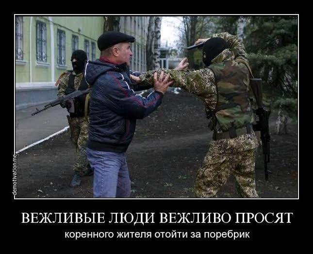 В Краматорске может появиться памятник поребрику (фото) - фото 1