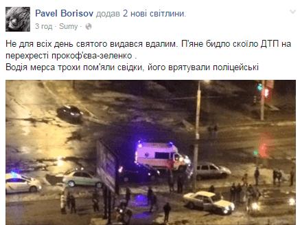 У Сумах 14 лютого поліцейські врятували від самосуду п'яного водія, якій збив жінку, фото-2