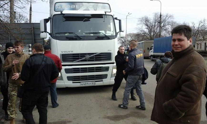 На блокаде! Задержанную под Одессой российскую фуру развернули (ФОТО), фото-2