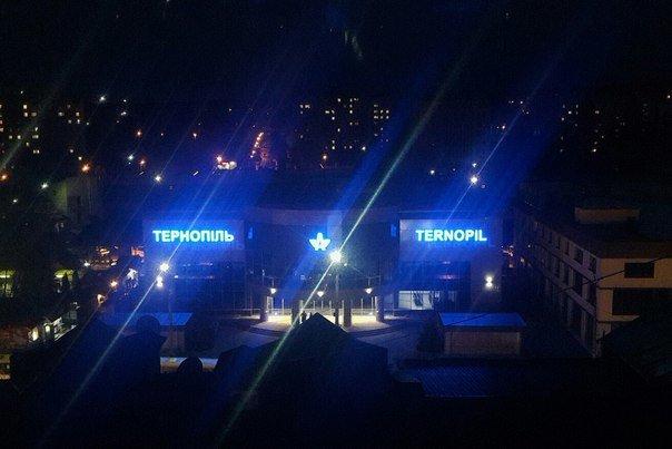 У Тернополі після двох років реконструкції відкрили оновлений автовокзал, фото-1