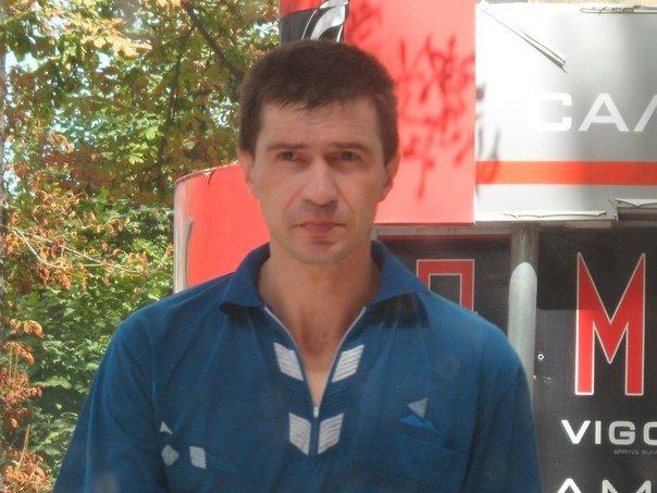 Пунько Александр фото