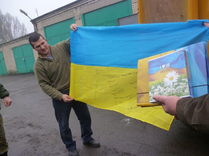 66-ому военно-мобильному госпиталю в Красноармейске луцкие волонтеры помогли автошинами, продуктами и медикаментами (фото) - фото 14