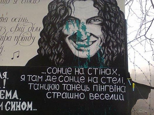 В Одессе вандалы залили краской стену Кузьмы Скрябина (ФОТО) (фото) - фото 1