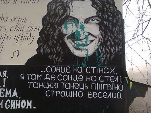 ded286697ecb07687e0c0a6bff78085f В Одессе вандалы залили краской стену Кузьмы Скрябина
