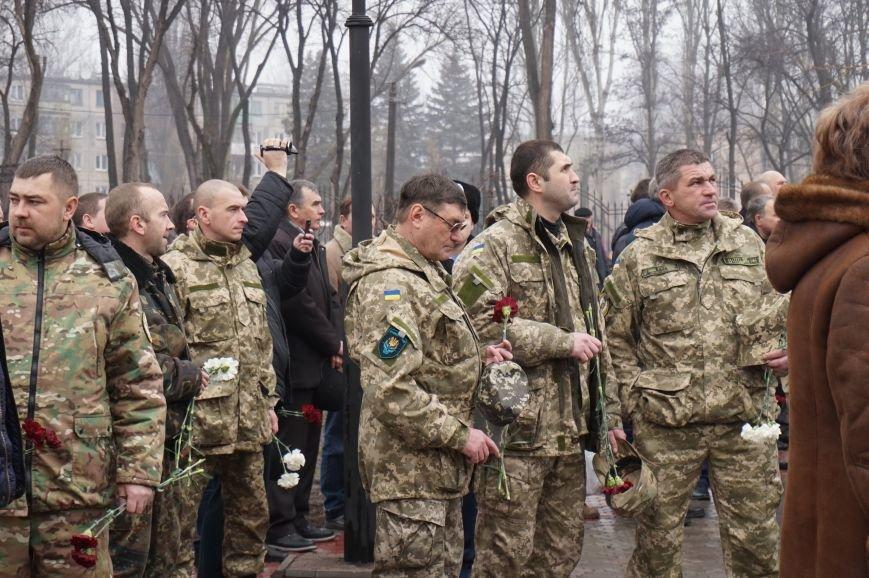 В Кривом Роге почтили память погибших воинов-интернационалистов (ФОТО) (фото) - фото 1