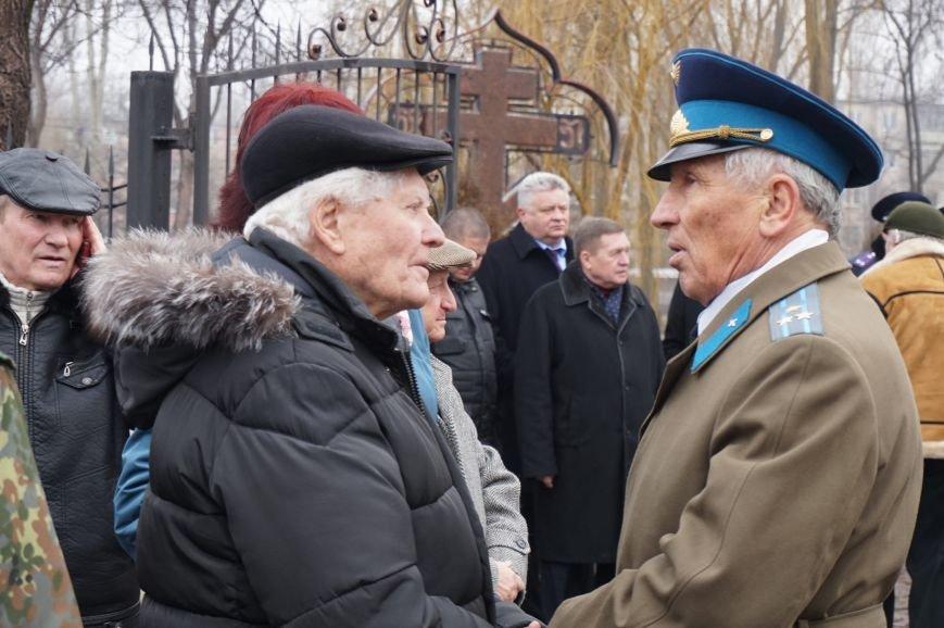 В Кривом Роге почтили память погибших воинов-интернационалистов (ФОТО) (фото) - фото 2