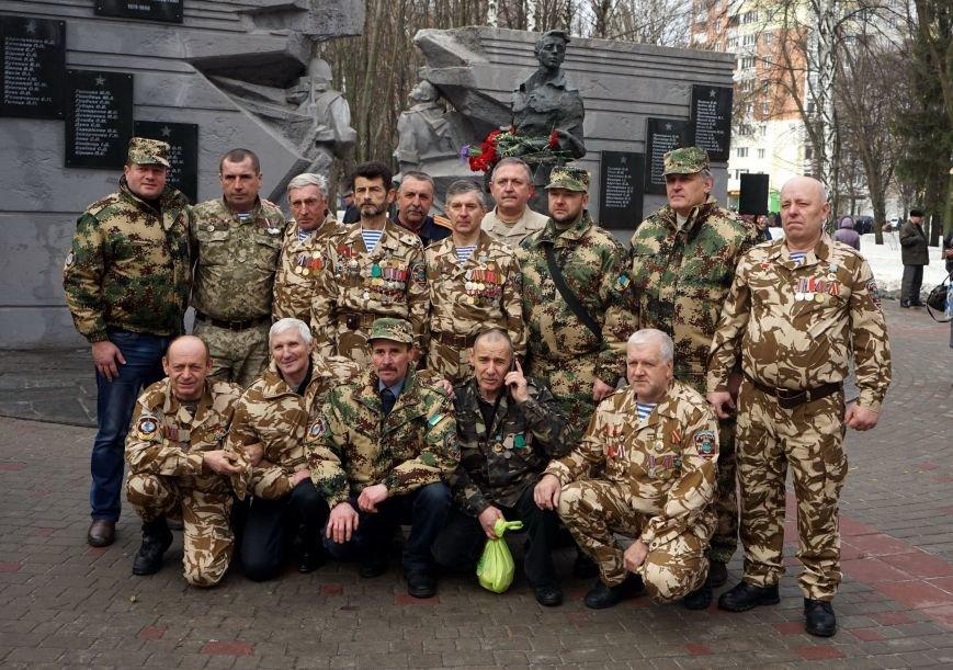 В Полтаві відзначили воїнів-інтернаціоналістів (ФОТО), фото-19