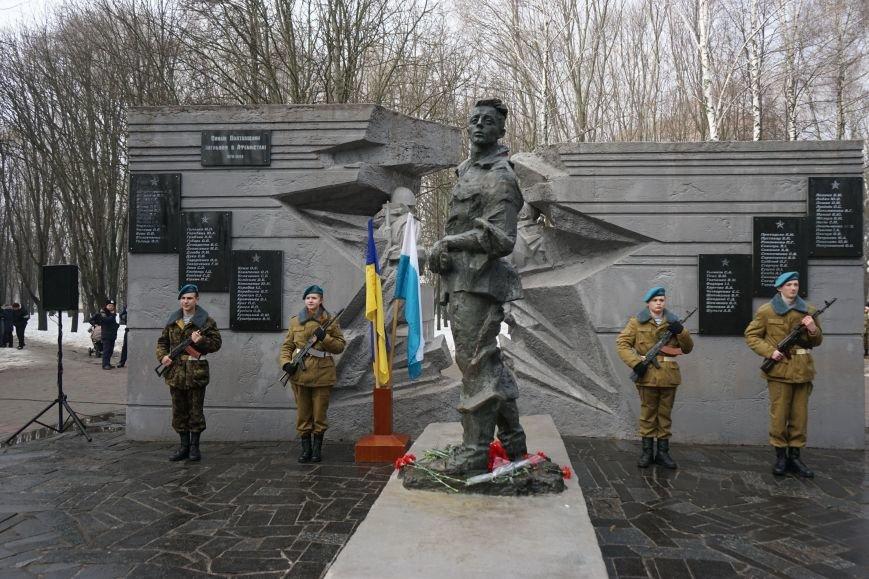 В Полтаві відзначили воїнів-інтернаціоналістів (ФОТО), фото-1