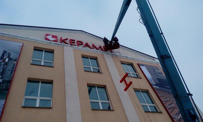 Наружная реклама в Гродно от «ПерфектМедиаГрупп»: качество на высоте (фото) - фото 7