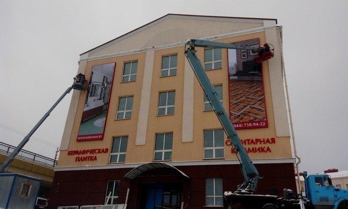 Наружная реклама в Гродно от «ПерфектМедиаГрупп»: качество на высоте (фото) - фото 2