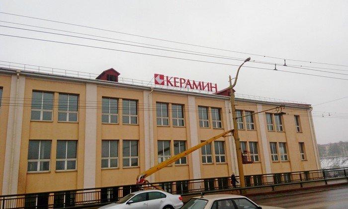 Наружная реклама в Гродно от «ПерфектМедиаГрупп»: качество на высоте (фото) - фото 8