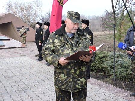 Командир сектора