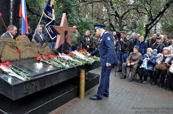 В Ялте прошла акция памяти погибших во время афганской войны, фото-5