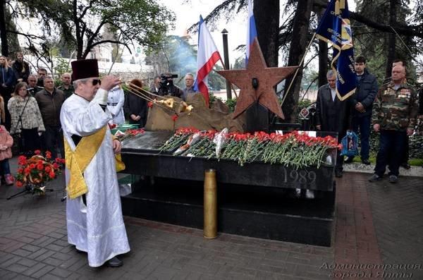 В Ялте прошла акция памяти погибших во время афганской войны, фото-4