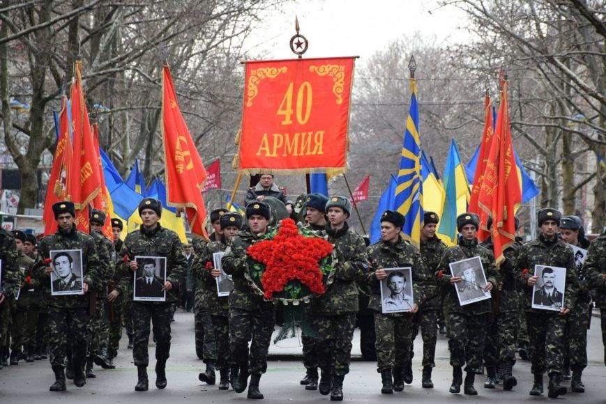 Ветераны-афганцы прошлись по Николаеву мемориальным маршем (ФОТОРЕПОРТАЖ) (фото) - фото 2