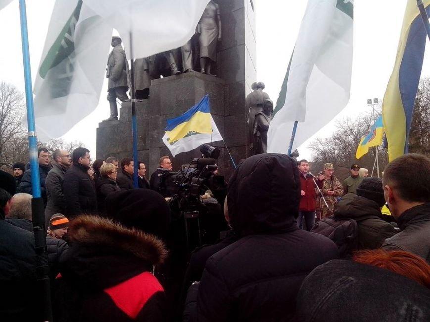 Команда «Об'єднання «Самопоміч» Полтавщини прийняла участь у VII З'їзды партії, який відбувся в Харкові, фото-1