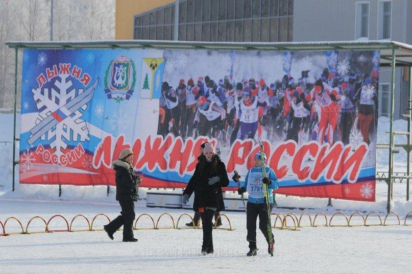 В Нижневартовске определили лучших лыжников в соревнованиях, прошедших в рамках Всероссийской лыжной гонки «Лыжня России – 2016» (фото) - фото 17