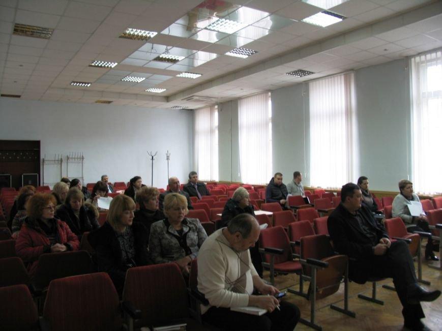 В райгосадминистрации Славянска прошло аппаратное совещание (фото) - фото 1
