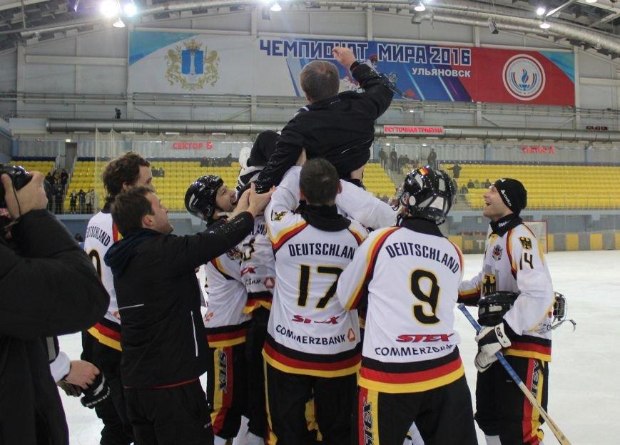 XXXVI Чемпионат мира по хоккею с мячом в  Ульяновске закончился победой Германии, фото-12