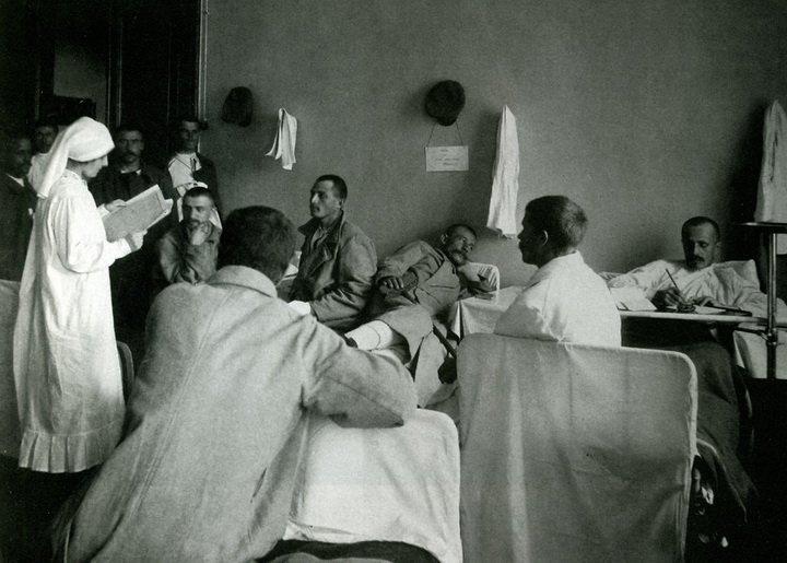 Госпиталь-1