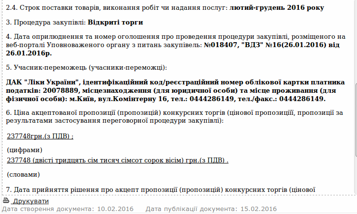 Screenshot - 15.02.2016 - 13:47:23