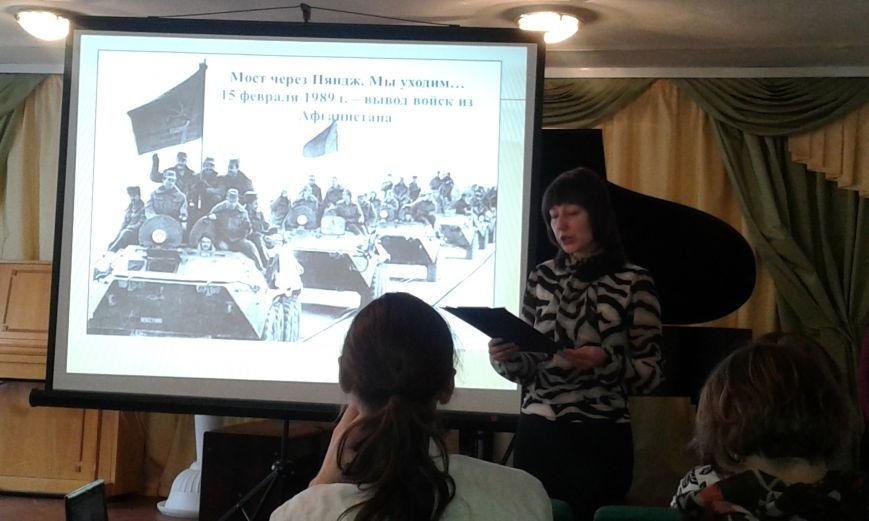 В Авдеевке поздравили воинов-интернационалистов (ФОТО), фото-1