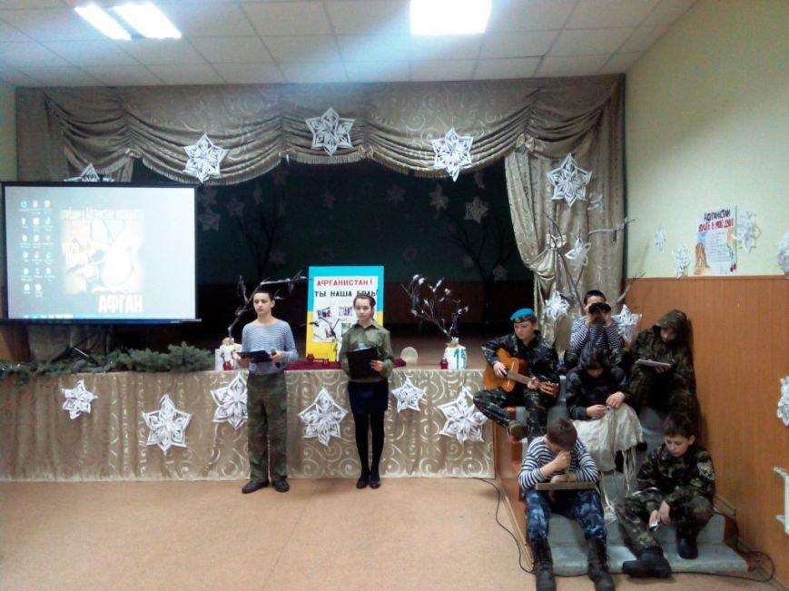 Школьники Славянского района почтили память воинов-афганцев (фото) - фото 1