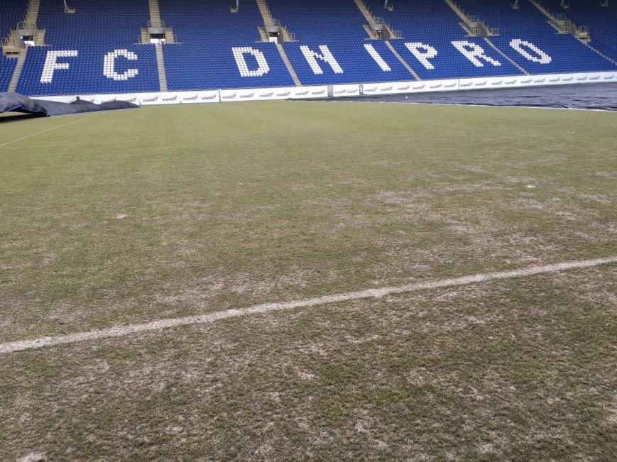Последние новости «Днепра»: зарплаты, газон стадиона и новые контракты, фото-3