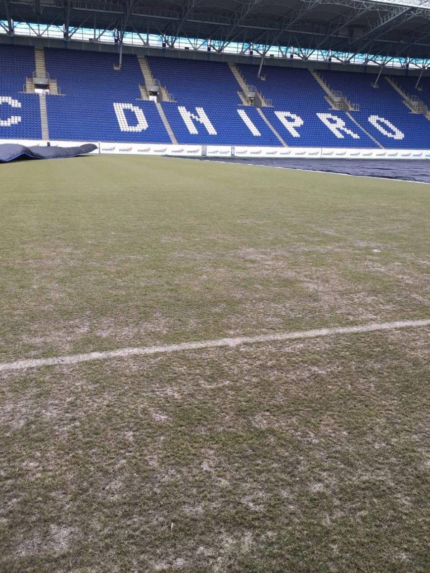 Последние новости «Днепра»: зарплаты, газон стадиона и новые контракты, фото-2