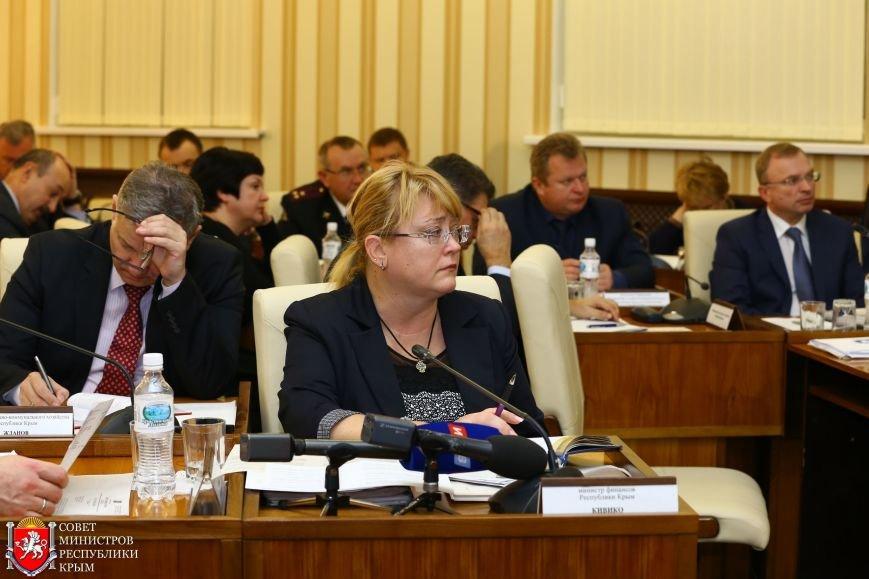 Полонский: Госпрограмма «Информационное общество» позволит развивать информационно-коммуникационную сферу Республики Крым (ФОТО), фото-2