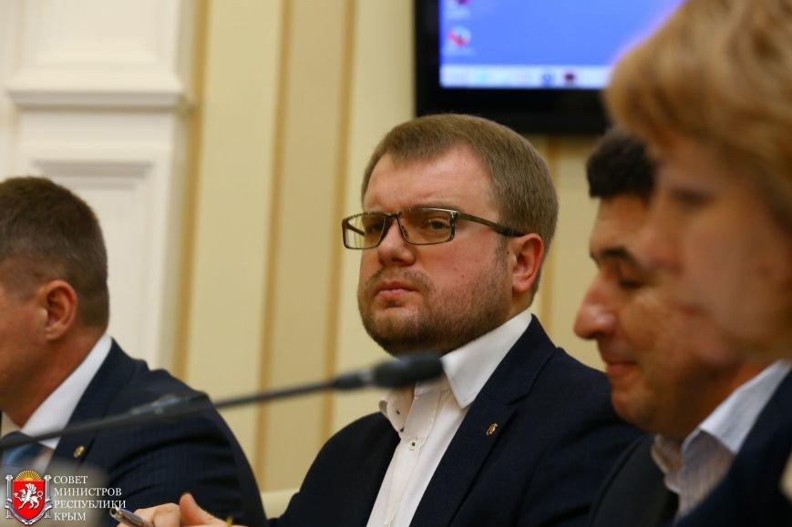 Полонский: Госпрограмма «Информационное общество» позволит развивать информационно-коммуникационную сферу Республики Крым (ФОТО), фото-1