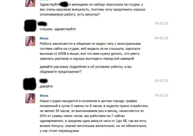 Чатрулетка - Видеочат №1