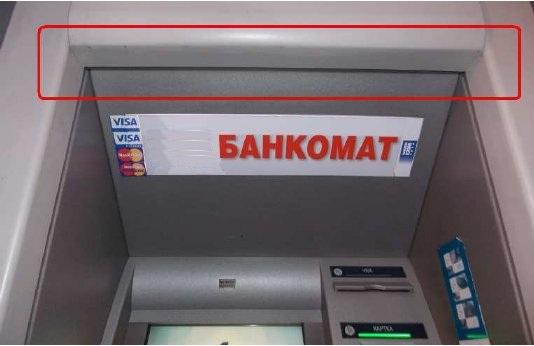 Новые проделки мошенников: на банкоматах устанавливают устройства и воруют деньги с карт (ФОТО) (фото) - фото 2