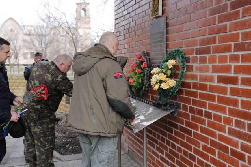 Северодончане пришли почтить память воинов-афганцев (ФОТО), фото-4