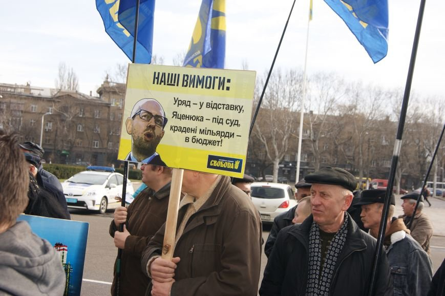 6a4cc94fc400783f26fff69730321838 Одесситы спросили у Яценюка за реформы