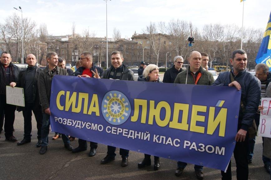 fc9802e98afd8a2b7c6b5be285495b67 Одесситы спросили у Яценюка за реформы