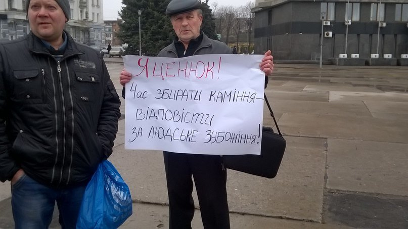 Сумы присоединились к Всеукраинской акции «Премьера-мародера – под трибунал!» (ФОТО) (фото) - фото 1